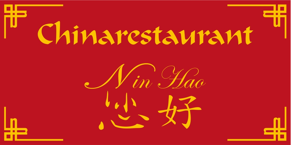 Logo Chinarestaurant Nin Hao