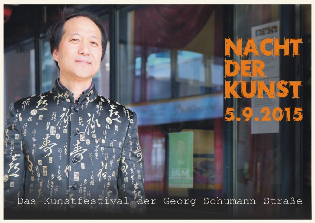 Foto: Christoph Hundhammer Karte NdK Lu Jian Guo
